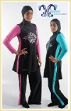 aquaini Islamic clothing directory