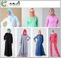 East Essence Islamic clothing directory