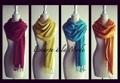 Echarpe Ala Mode Islamic clothing directory