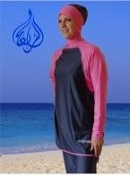 Laguna Pink Islamic Swimsuit