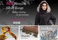 Mariya's Collection Islamic clothing directory
