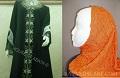 Sayed Scarf Islamic clothing directory