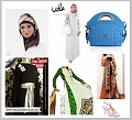 Vela Clothing Islamic clothing directory