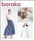 baraka Islamic clothing directory