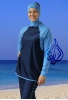 Laguna Blue Islamic Swimsuit