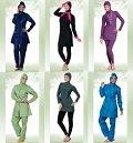 Modestkini Islamic clothing directory