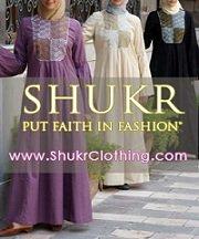shukr banner 01