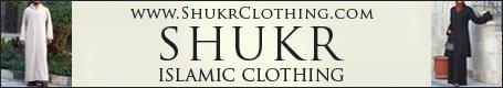 shukr horizontal banner