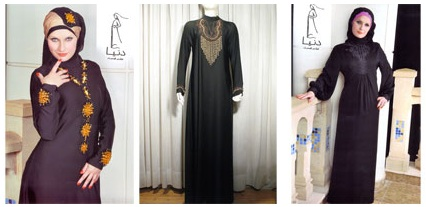 New elegant abaya with enchanting details and matching shayla by Donia