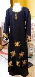 Evening Stars Girl Abaya